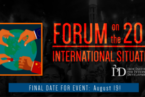 Forum on the 2017 International Situation
