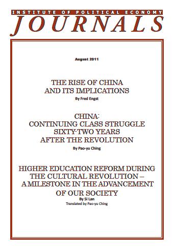 IPE Journals (August 2011)