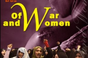 Of War and Women (March-April 2009)