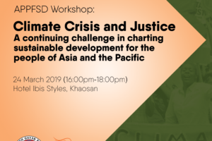 APPFSD Workshop: Climate Crisis & Justice