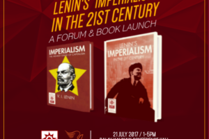 Lenin's 'Imperialism' in the 21st Century: A Book Launch & Forum